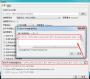 arduino添加板卡支持包链接.png