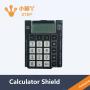 calculator产品图.png