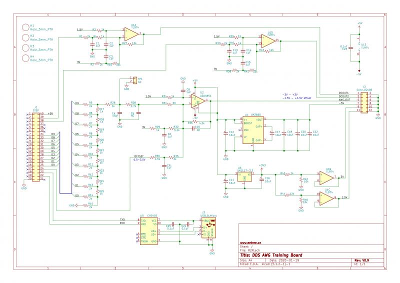 任意波形发生器及可编程直流电源原理图
